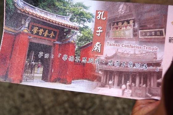 圖遊台南孔廟07