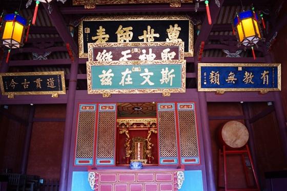 圖遊台南孔廟08