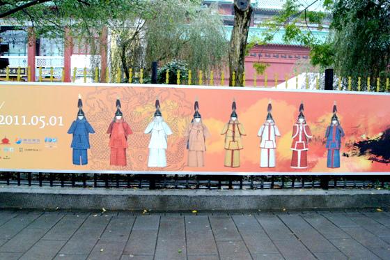 2011瀋陽故宮文物展之大清盛世文物展.遊記2