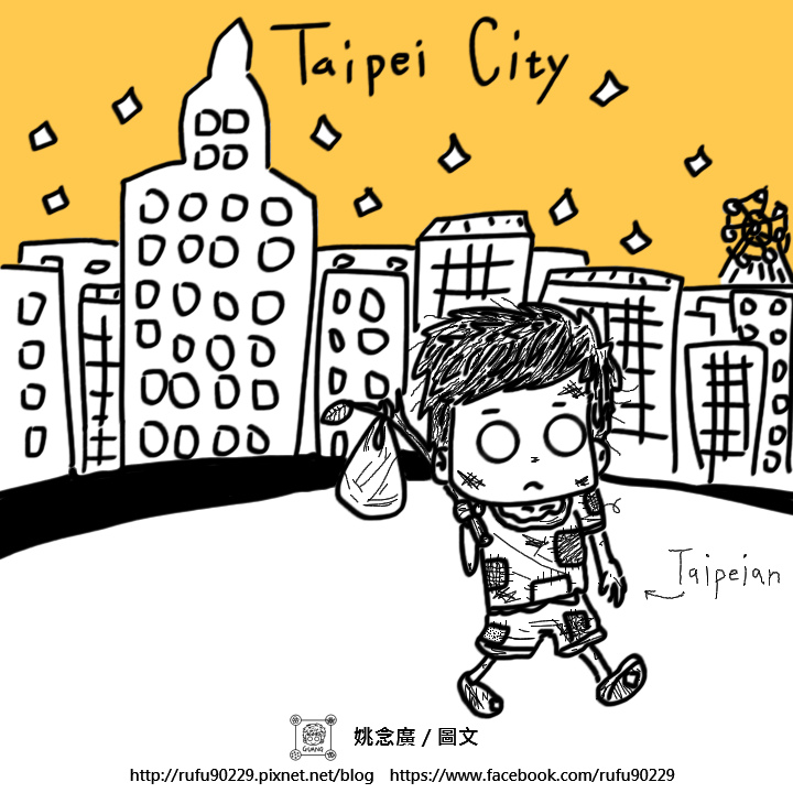 Taipeian