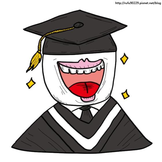第十四甜 我很尊敬系上畢業的學長