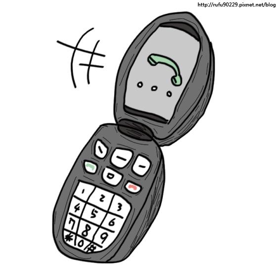 第十五甜 煩人的詐騙電話