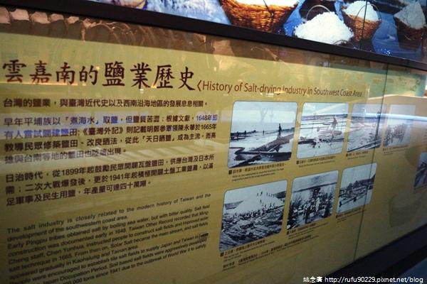 《廣遊記》台南篇:海.北門13