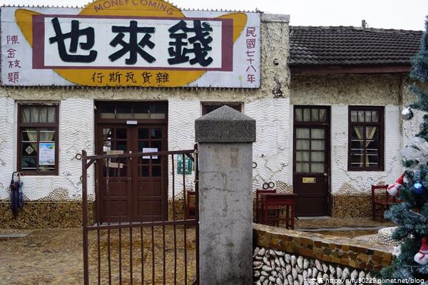 《廣遊記》台南篇:海.北門33
