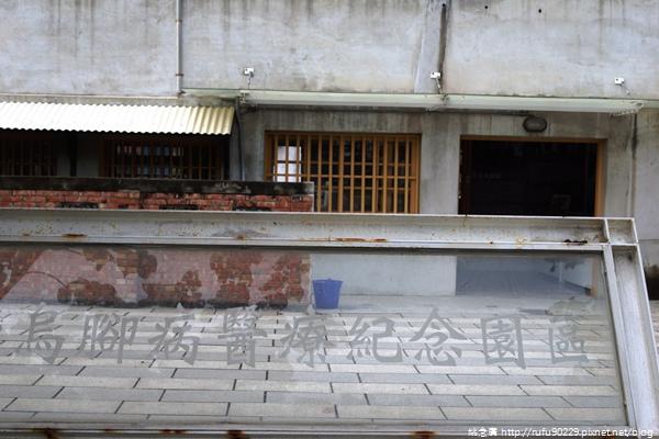 《廣遊記》台南篇:海.北門54