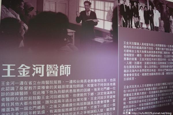 《廣遊記》台南篇:海.北門56