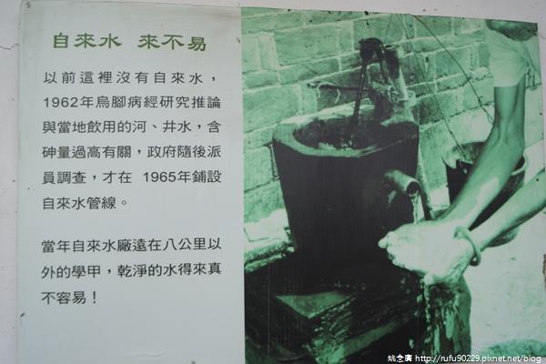 《廣遊記》台南篇:海.北門59