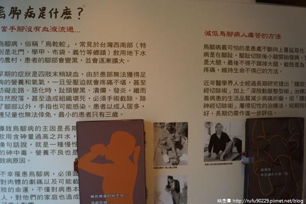 《廣遊記》台南篇:海.北門62
