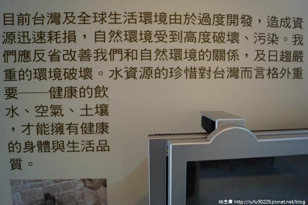 《廣遊記》台南篇:海.北門63