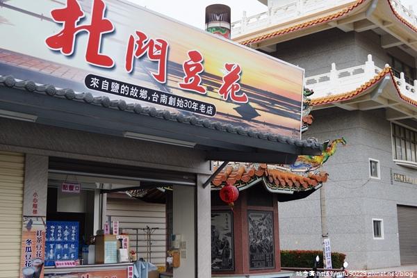 《廣遊記》台南篇:海.北門67