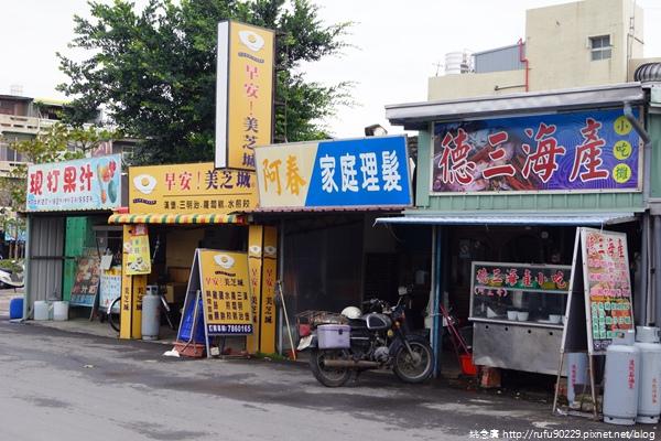 《廣遊記》台南篇:海.北門68