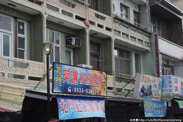 《廣遊記》台南篇:海.北門70