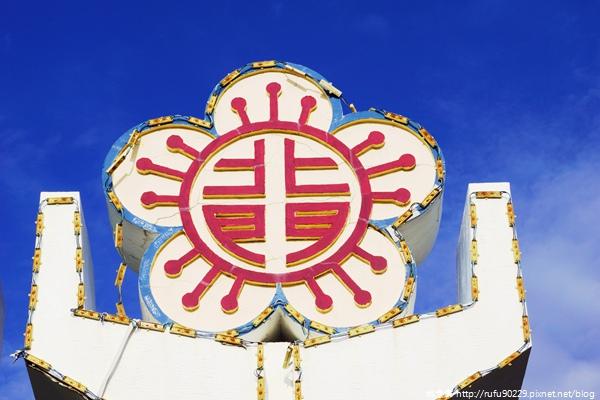 《廣遊記》台南篇:海.北門77