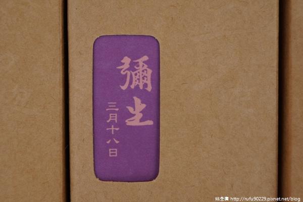 《廣遊記》台南篇:海.北門83