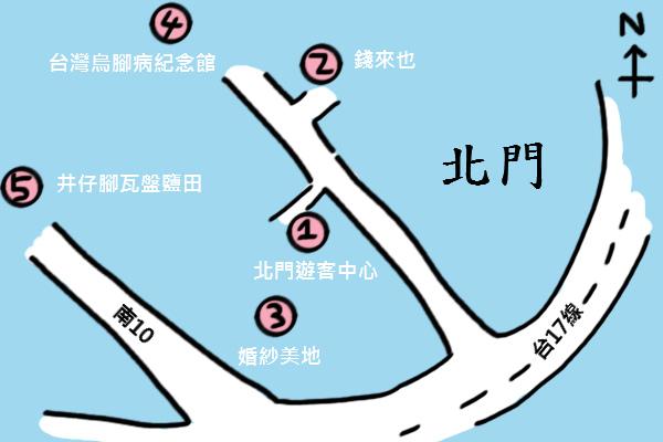 《廣遊記》台南篇:海.北門END