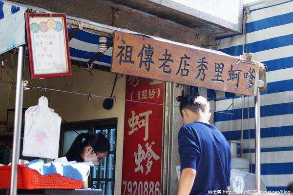 《廣遊記》台南篇:海.將軍04