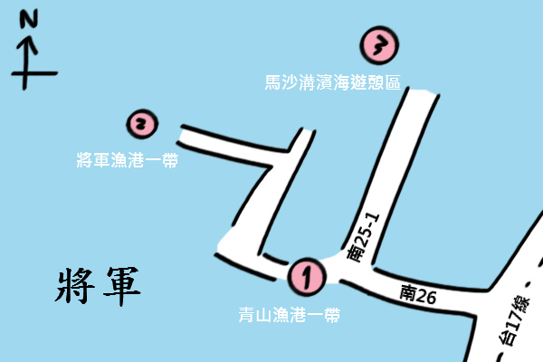 《廣遊記》台南篇:海.將軍26