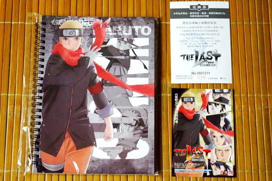 《最終章-火影忍者劇場版》電影預售套票組_1