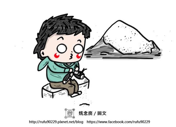 《廣遊記》台南篇:海.七股21
