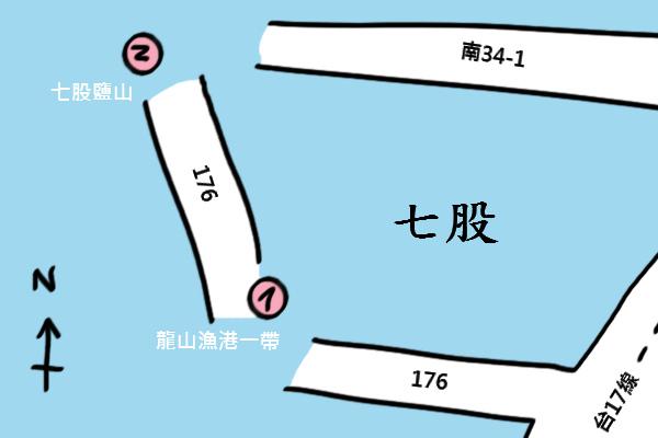 《廣遊記》台南篇:海.七股22