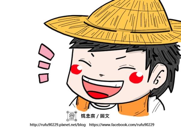 《廣遊記》台南篇:海.安南8