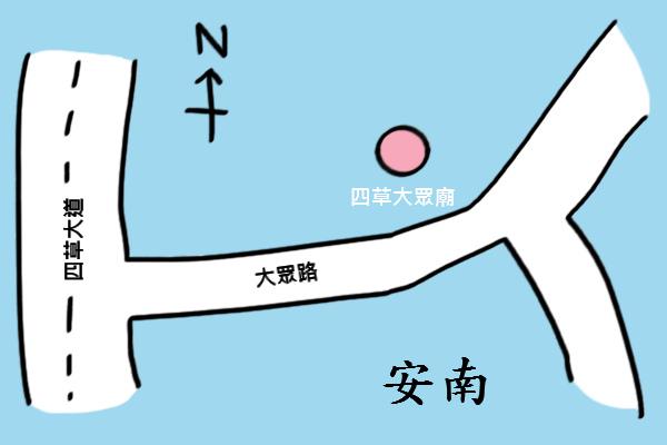 《廣遊記》台南篇:海.安南9