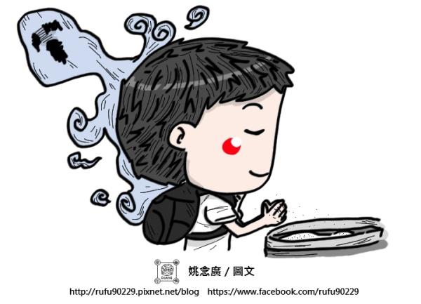 《廣遊記》台南篇:海.安平23