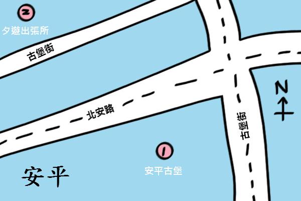 《廣遊記》台南篇:海.安平24