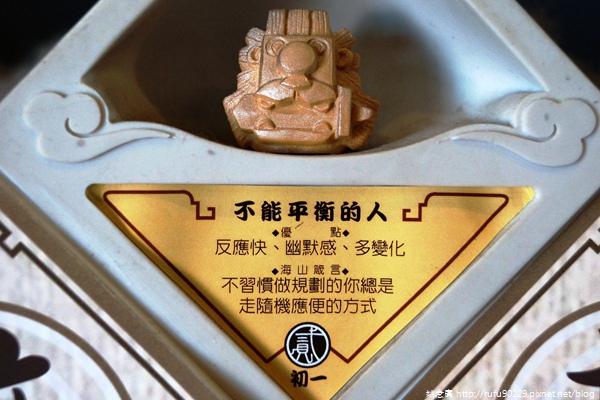 《廣遊記》台南篇:海.安平08