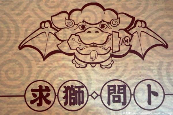 《廣遊記》台南篇:海.安平09