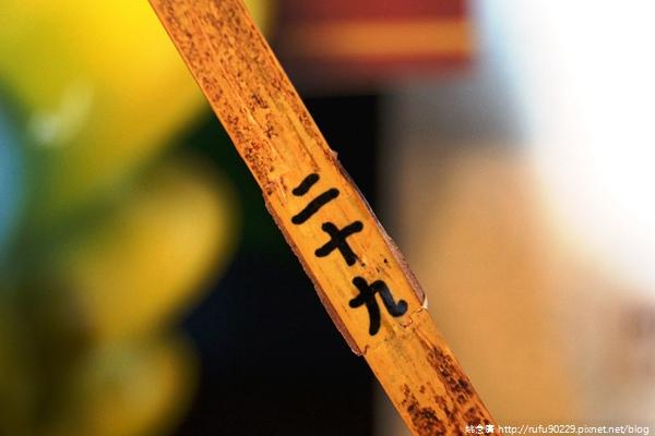 《廣遊記》台南篇:海.安平10