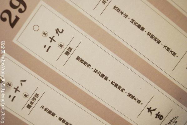 《廣遊記》台南篇:海.安平11