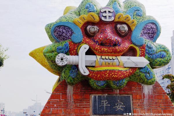 《廣遊記》台南篇:海.安平14