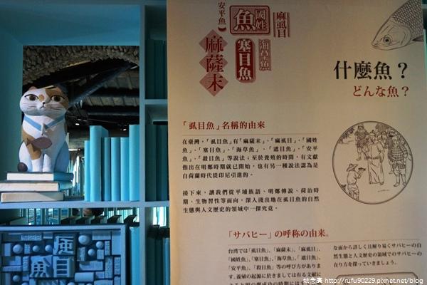 《廣遊記》台南篇:海.安平18