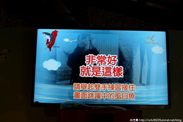 《廣遊記》台南篇:海.安平19