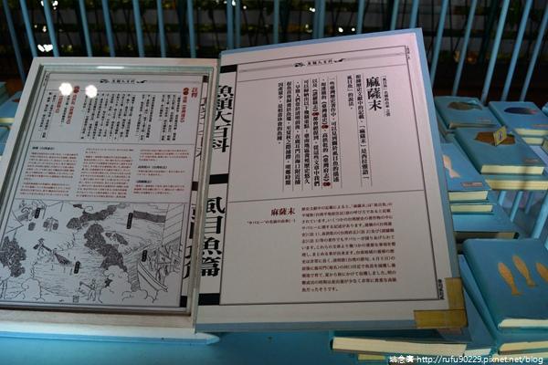 《廣遊記》台南篇:海.安平20