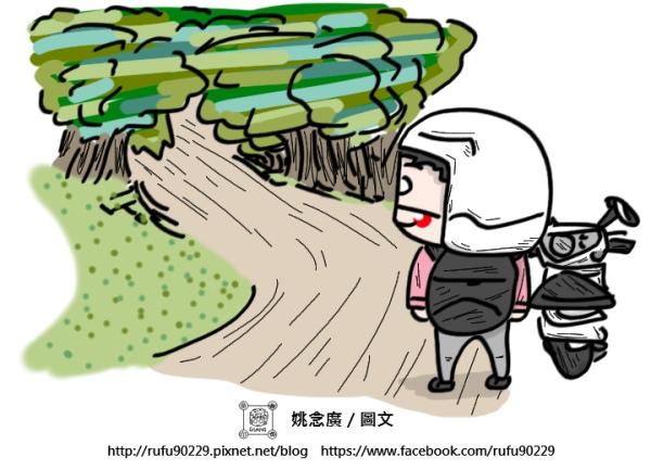 《廣遊記》台南篇:海.安平25