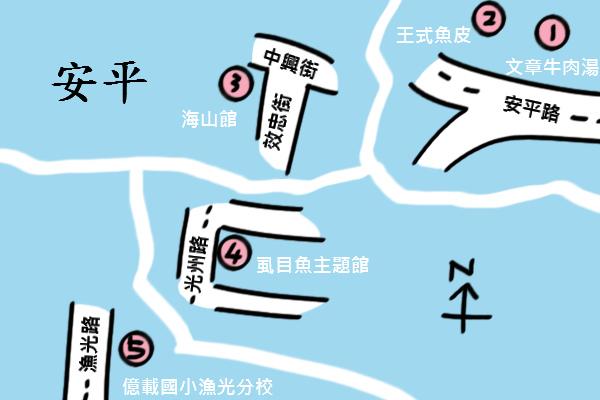《廣遊記》台南篇:海.安平26