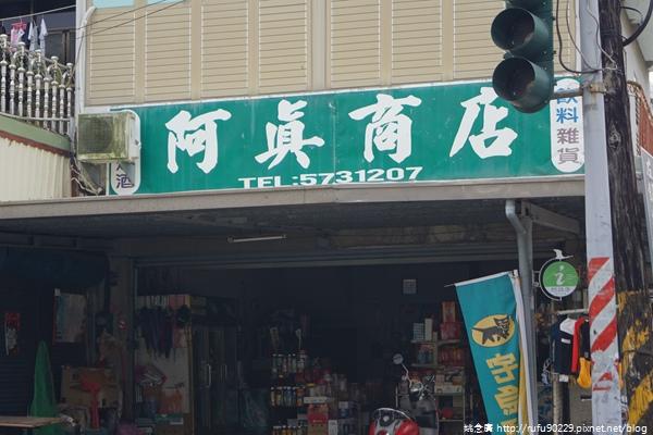 《廣遊記》台南篇:山.左鎮04