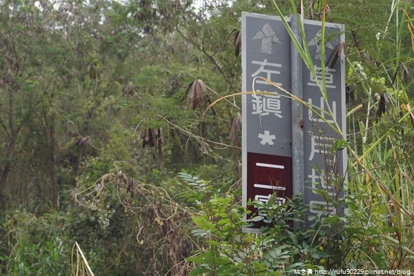《廣遊記》台南篇:山.左鎮06