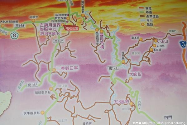 《廣遊記》台南篇:山.左鎮11