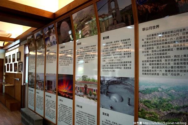 《廣遊記》台南篇:山.左鎮13