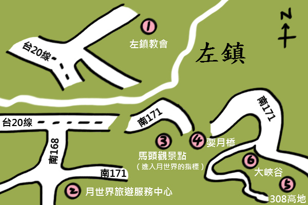 《廣遊記》台南篇:山.左鎮33