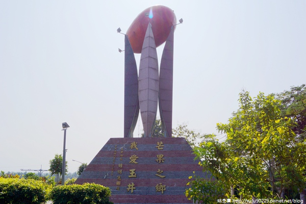 《廣遊記》台南篇:山.玉井06