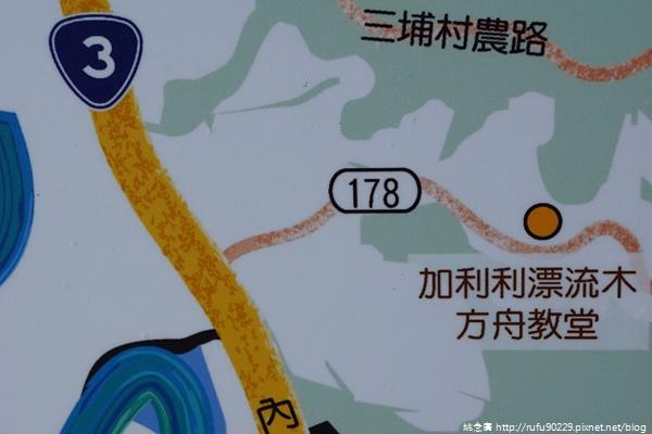 《廣遊記》台南篇:山.玉井08