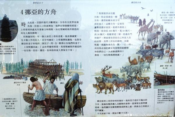 《廣遊記》台南篇:山.玉井26