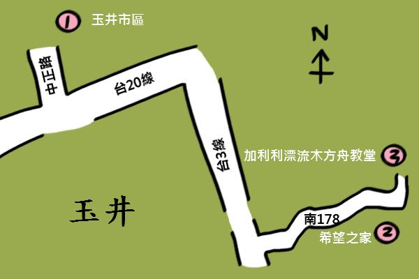 《廣遊記》台南篇:山.玉井27