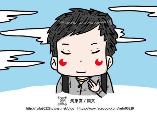 《廣遊記》台南篇:山.玉井28