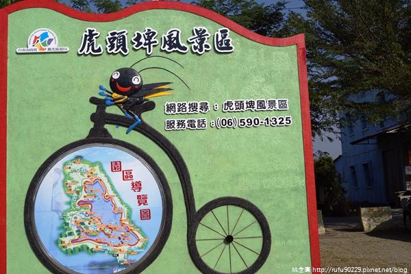 《廣遊記》台南篇:山.新化01