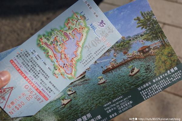 《廣遊記》台南篇:山.新化04